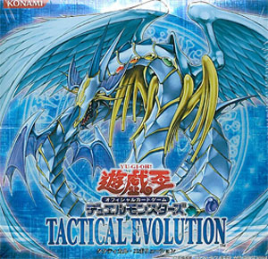 TACTICAL EVOLUTIONカードリスト
