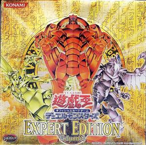 4期 EXPERT EDITION Volume.3