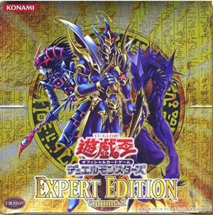 4期 EXPERT EDITION Volume.2