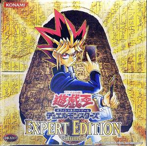 4期 EXPERT EDITION Volume.1