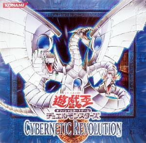 4期 CYBERNETIC REVOLUTION