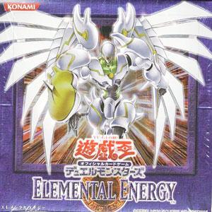 4期 ELEMENTAL ENERGY