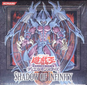 SHADOW OF INFINITYカードリスト