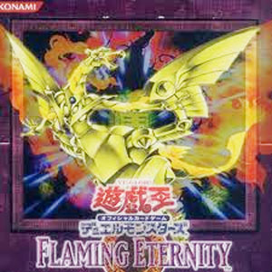 FLAMING ETERNITYカードリスト