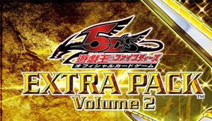 6期 EXTRA PACK Volume 2
