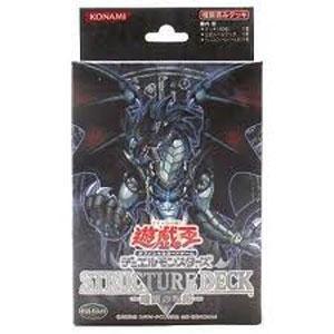 5期 ストラクチャーデッキ-暗闇の呪縛-
