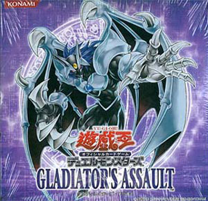5期 GLADIATOR'S ASSAULT