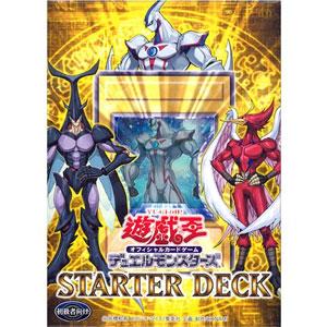 5期 STARTER DECK(2007)