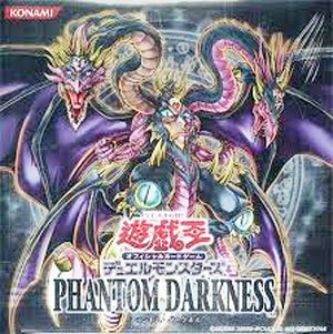 5期 PHANTOM DARKNESS