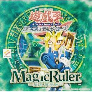 2期 Magic Ruler -魔法の支配者-