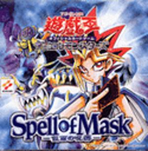2期 Spell of Mask -仮面の呪縛-