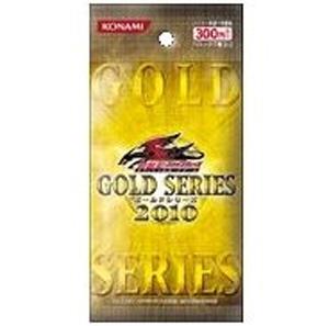 6期 GOLD SERIES2010