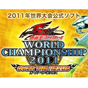 遊戯王5D's WORLD CHAMPIONSHIP 2011 - OVER THE NEXUSカードリスト