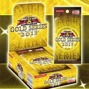 8期 GOLD SERIES 2013