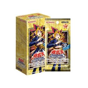 9期 決闘者の栄光-記憶の断片- side:武藤遊戯