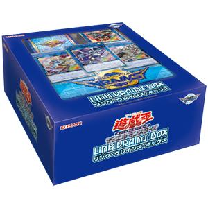 10期 LINK VRAINS BOX