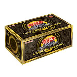 10期 LEGENDARY GOLD BOX