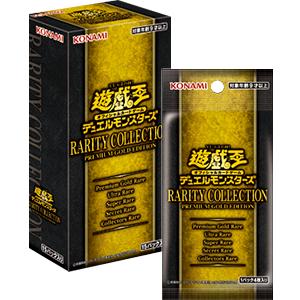 10期 RARITY COLLECTION -PREMIUM GOLD EDITION-