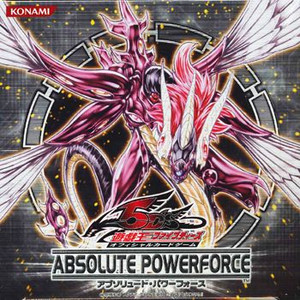 ABSOLUTE POWERFORCEカードリスト