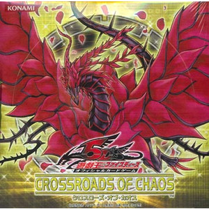 6期 CROSSROADS OF CHAOS