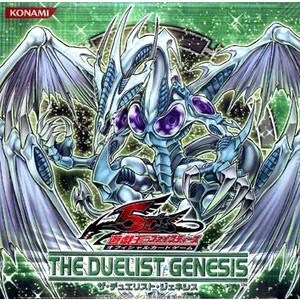 6期 THE DUELIST GENESIS