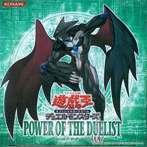 POWER OF THE DUELISTカードリスト