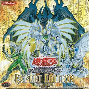 5期 EXPERT EDITION Volume.4