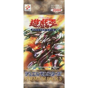 2期 PREMIUM PACK 3